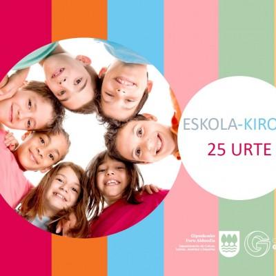 Eskola kirola-25 urte-Eusk-portada.jpg
